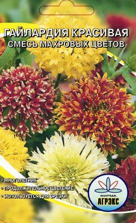 Гайлардия крупноцветковая смесь выращивание из семян 32